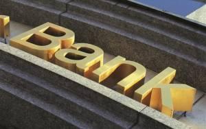 Στη Βουλή η τροπολογία για τον αναβαλλόμενο φόρο στις τράπεζες