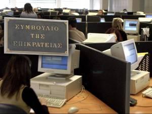 ΣτΕ: Συνταγματική η περικοπή του εφάπαξ των δημοσίων υπαλλήλων