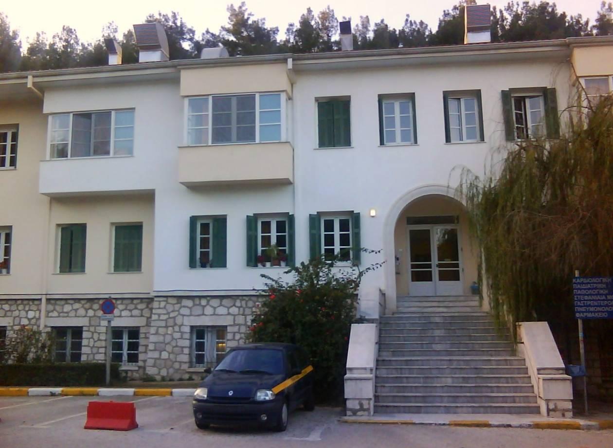 Ιωάννινα: Άγνωστοι έκλεψαν τα κινητά ασθενών στο νοσοκομείο Χατζηκώστα