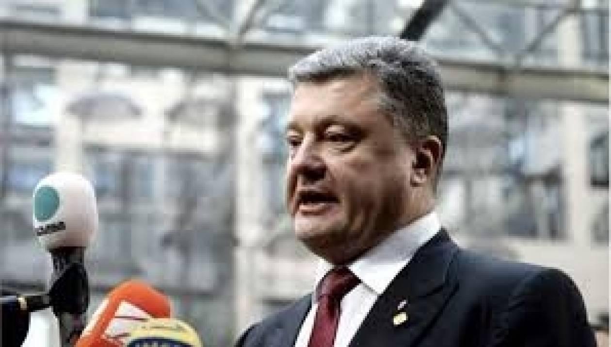 Ουκρανία: Ο πρόεδρος Ποροσένκο απέπεμψε τον υπουργό Άμυνας της χώρας