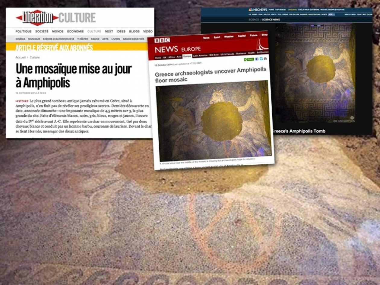 Αμφίπολη: Παγκόσμιος θαυμασμός για το ψηφιδωτό που δείχνει... Μέγα Αλέξανδρο