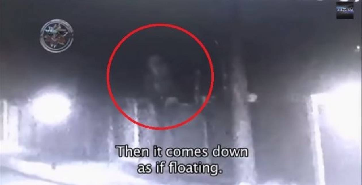 Βίντεο: Περίεργη, ανθρωποειδής μορφή σε μυστική στρατιωτική βάση