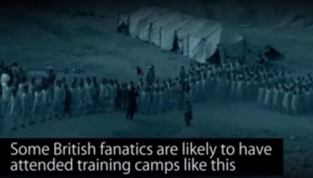 Βίντεο: 60 δευτερόλεπτα σε ένα στρατόπεδο των τζιχαντιστών