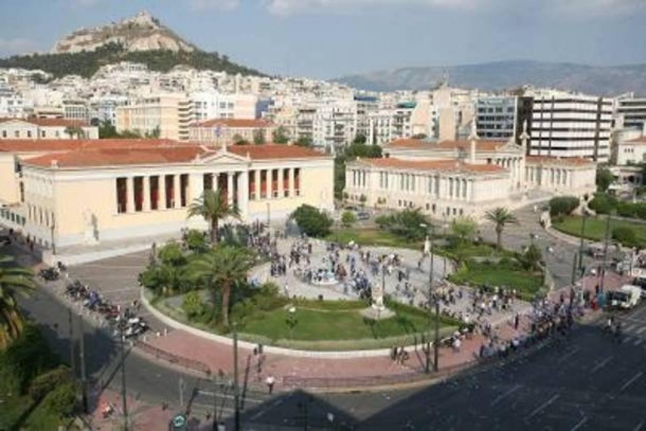 Ένταση έξω από το Πανεπιστήμιο Αθηνών στα Προπύλαια