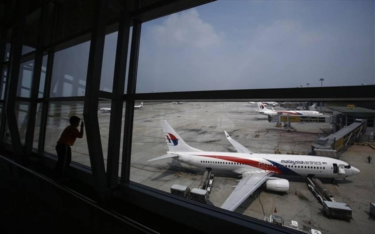 MH370: «Το αεροσκάφος δεν κατέληξε στον Ινδικό Ωκεανό»