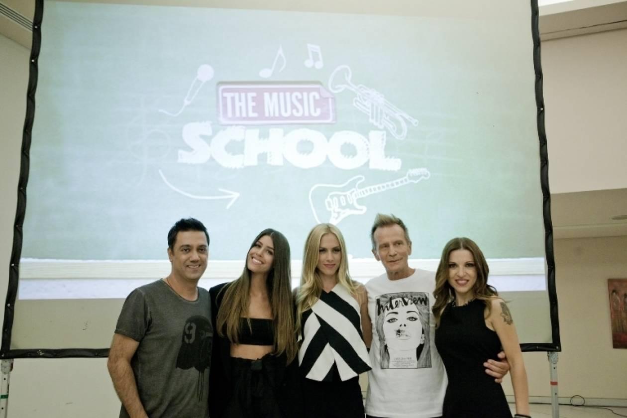 «The music school»: Εκλεψε την τηλεθέαση