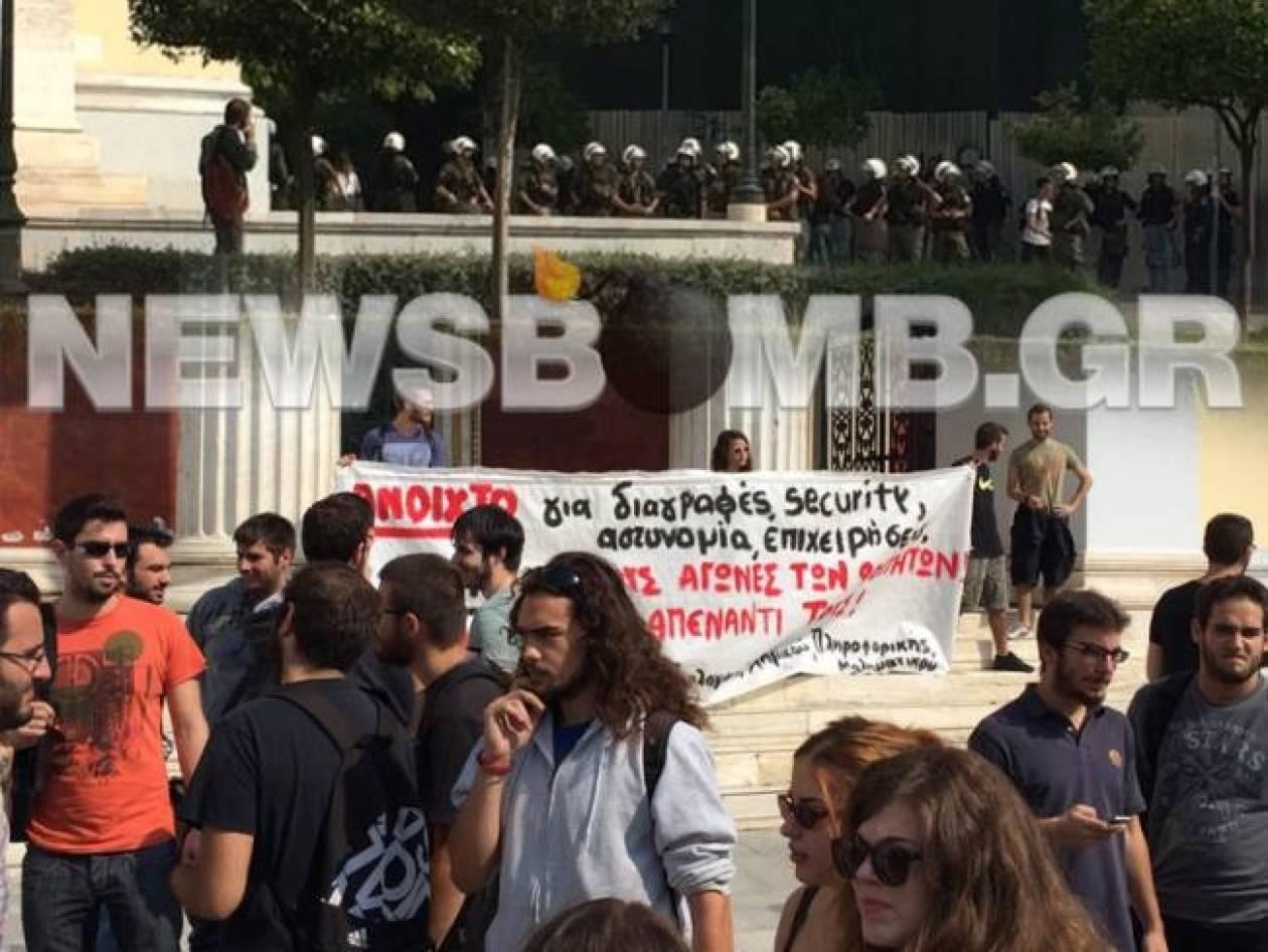 Προπύλαια: Ολοκληρώθηκε η συγκέντρωση διαμαρτυρίας των φοιτητών
