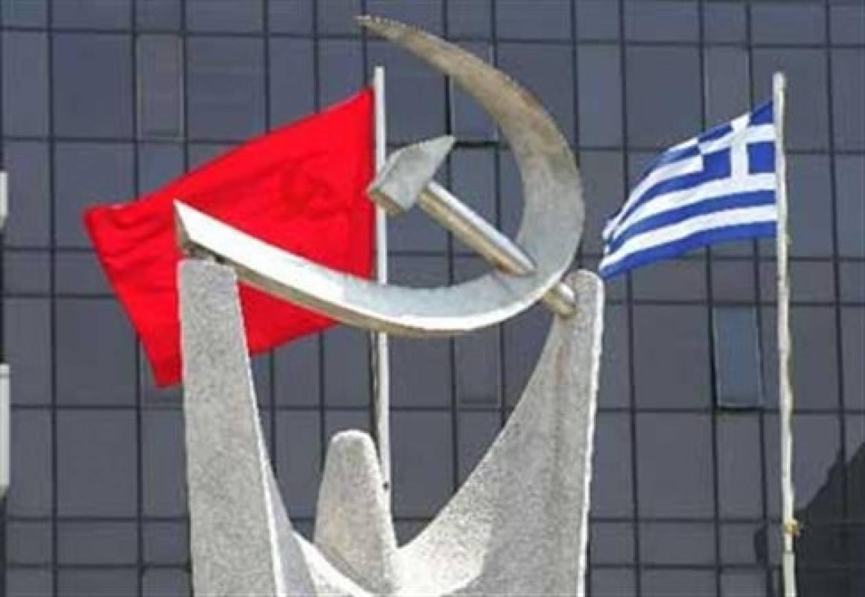 KKE: Δεν ενδιαφέρει το λαό αν τα μέτρα θα συνεχιστούν με ή χωρίς το ΔΝΤ