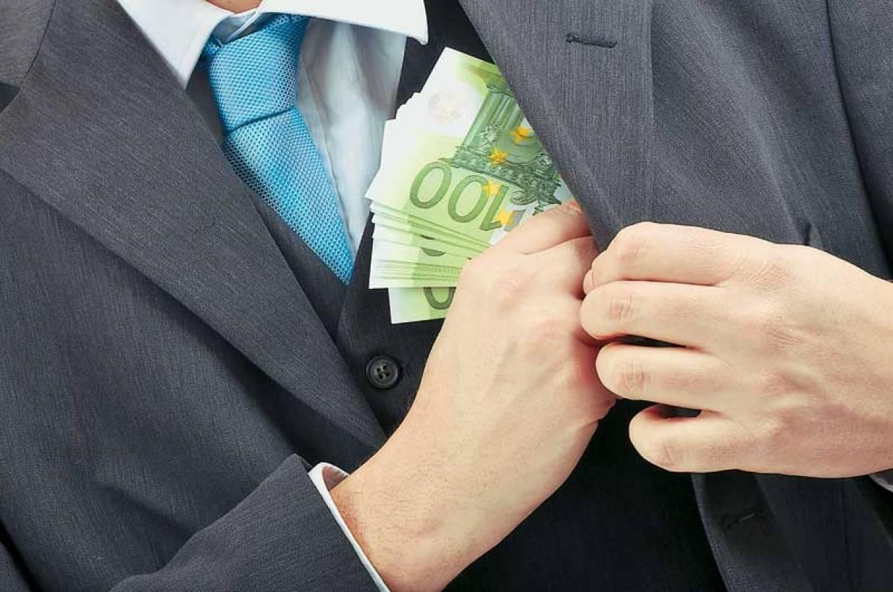 Θεσσαλονίκη: Για ξέπλυμα χρήματος κατηγορούνται δύο εφοριακοί