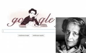 Χάνα Άρεντ: 108η επέτειος της γέννησης της στο σημερινό Doodle της Google