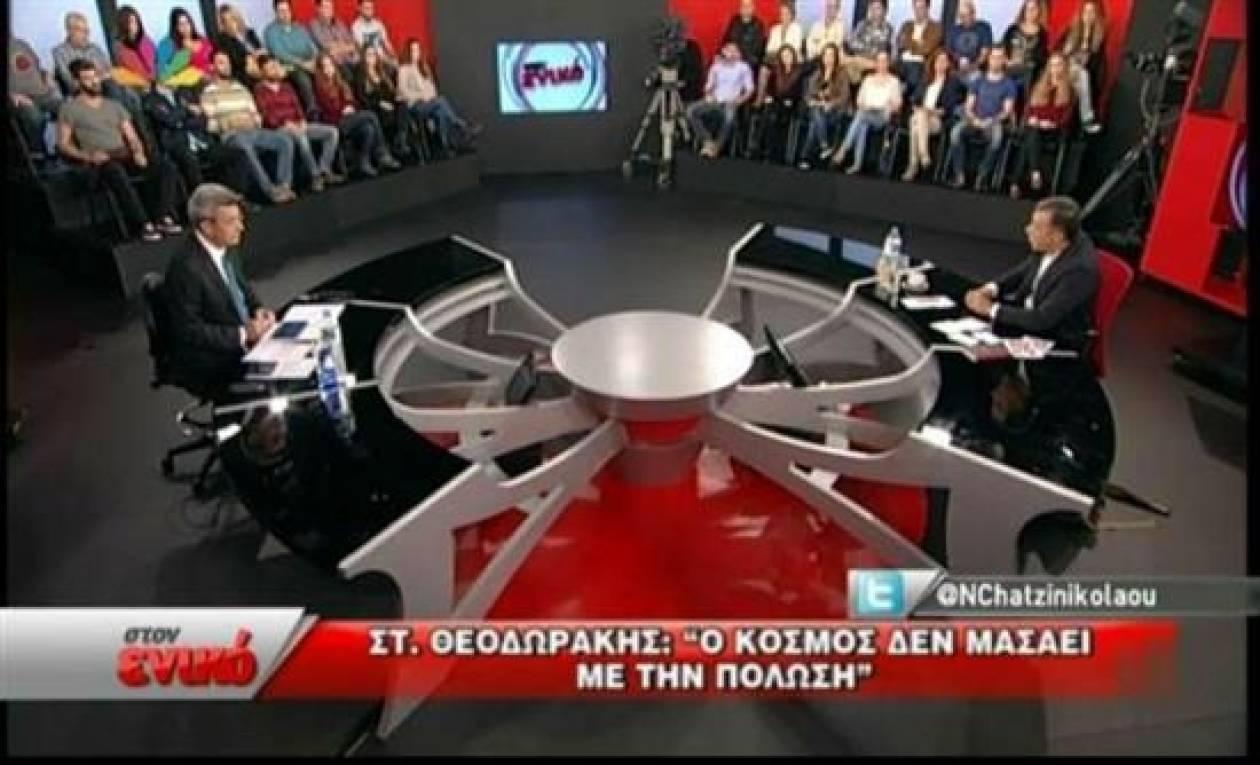 Θεοδωράκης: Δεν θα έδινα ψήφο εμπιστοσύνης στην κυβέρνηση