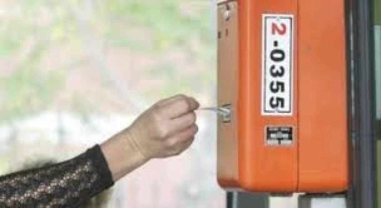 Έρχεται το εισιτήριο από το κινητό στις αστικές συγκοινωνίες