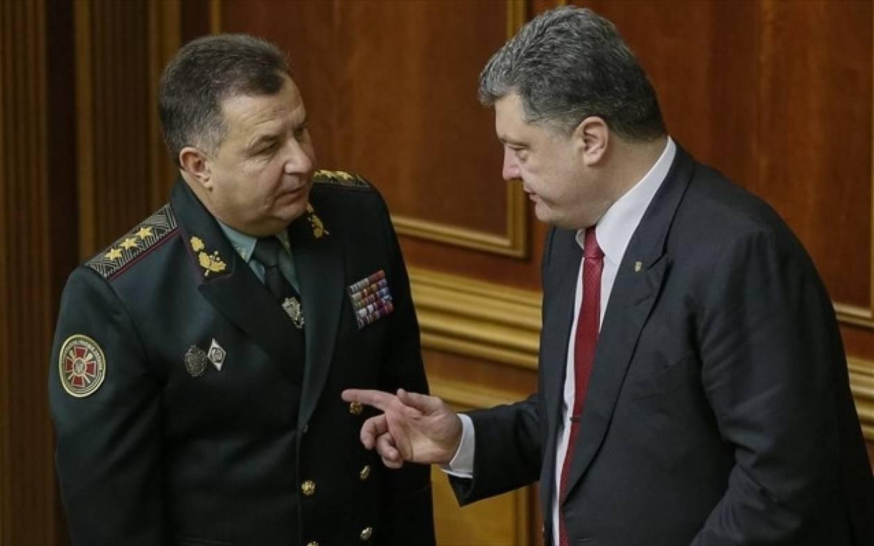 Ουκρανία: Νέος υπουργός Άμυνας και με την έγκριση της Βουλής