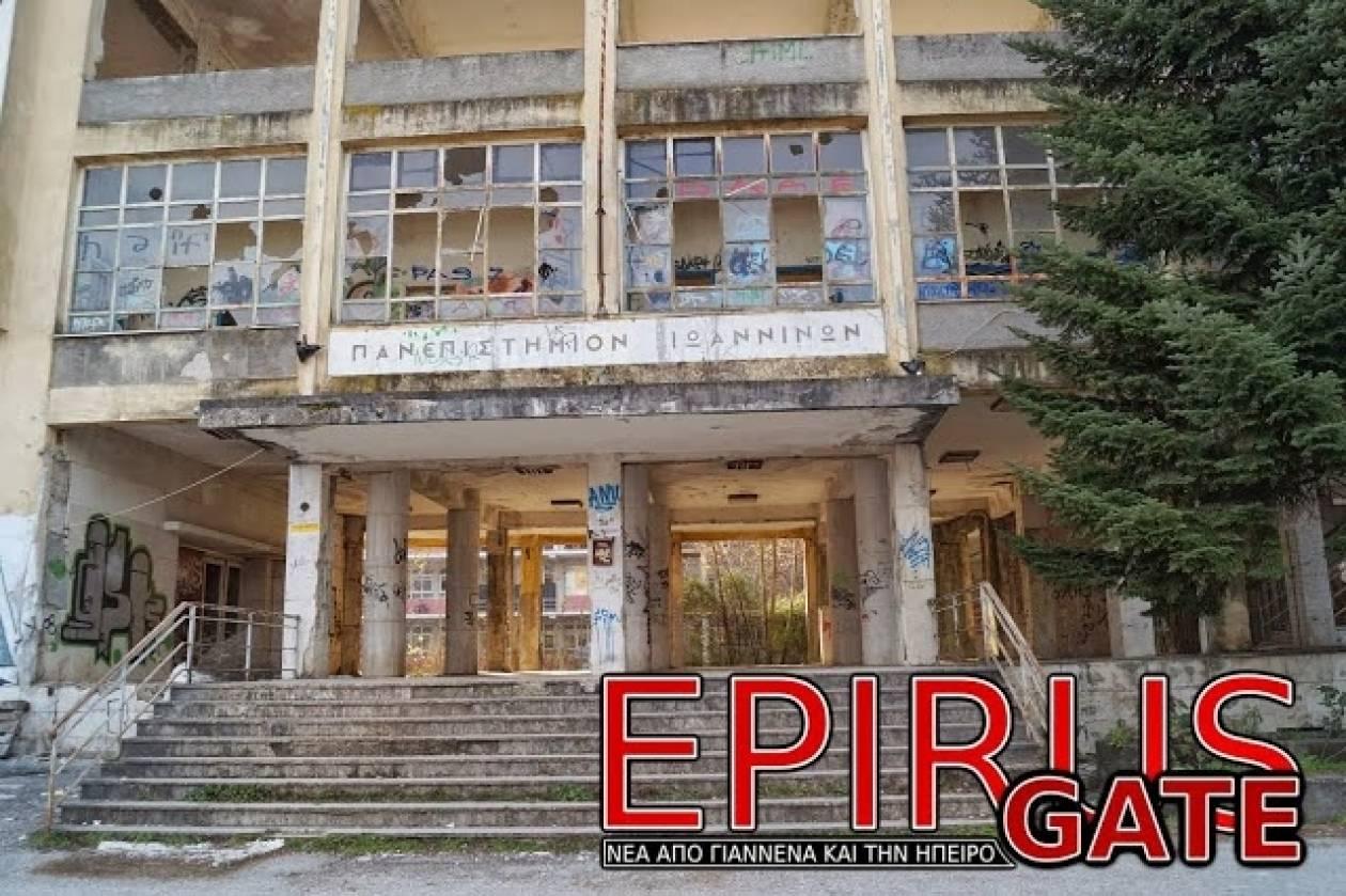 Ιωάννινα: Εικόνες ντροπής από το ερειπωμένο Πανεπιστήμιο (pics)