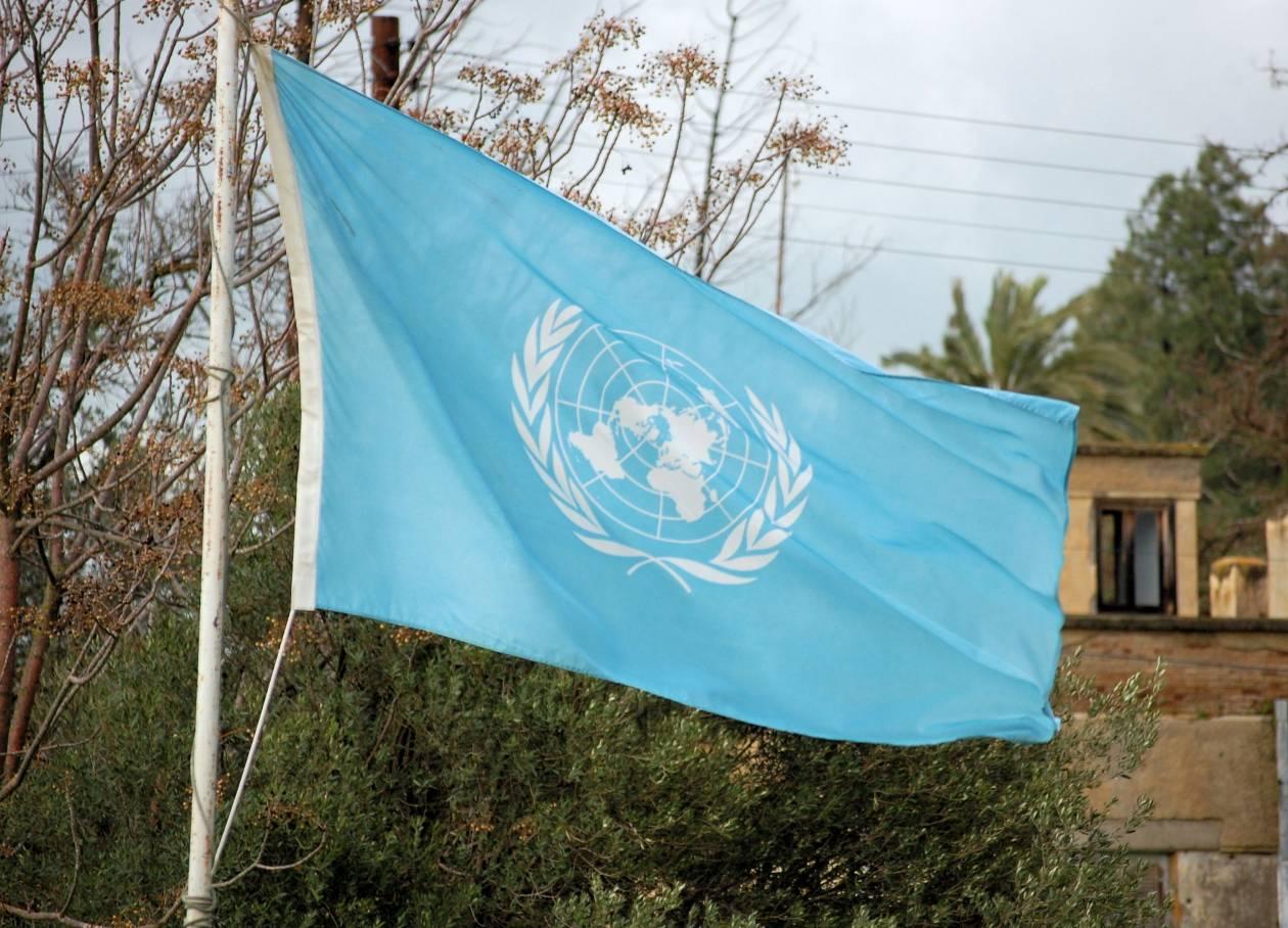 Συνέδριο για τα 50 χρόνια παρουσίας στην Κύπρο της ειρηνευτικής δύναμης του ΟΗΕ
