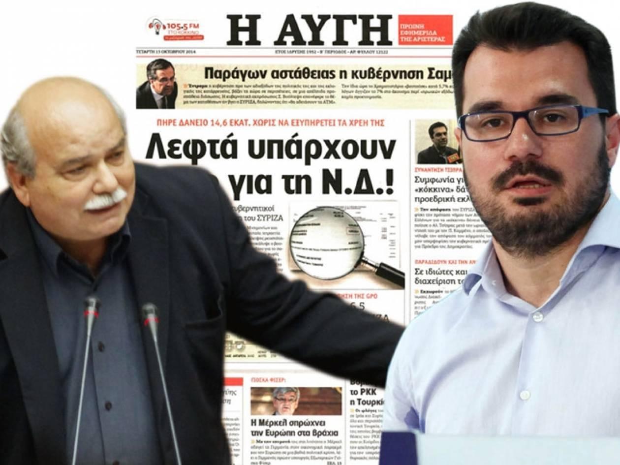 Σφοδρή αντιπαράθεση ΣΥΡΙΖΑ και ΝΔ για τα δάνεια της Συγγρού