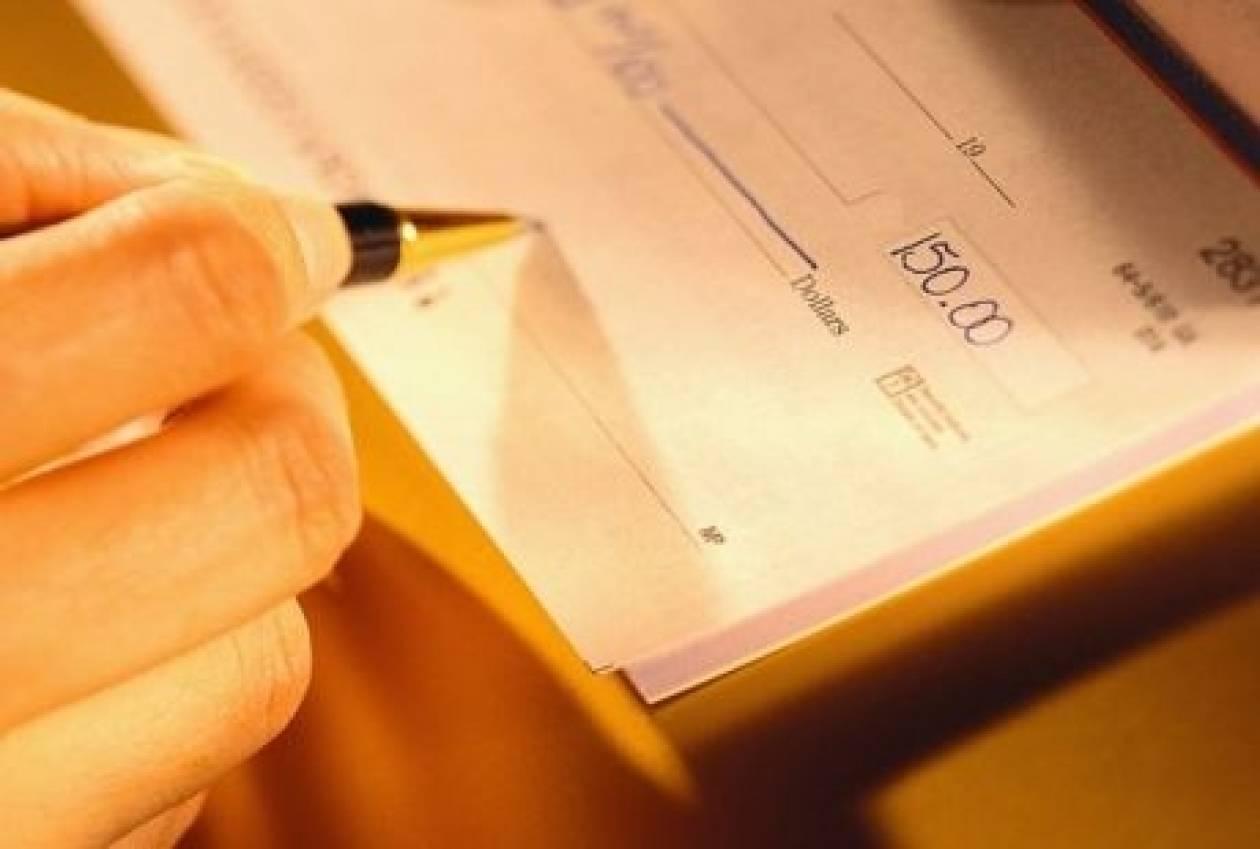 Στα 237 εκατ. ευρώ οι ακάλυπτες επιταγές στο εννεάμηνο