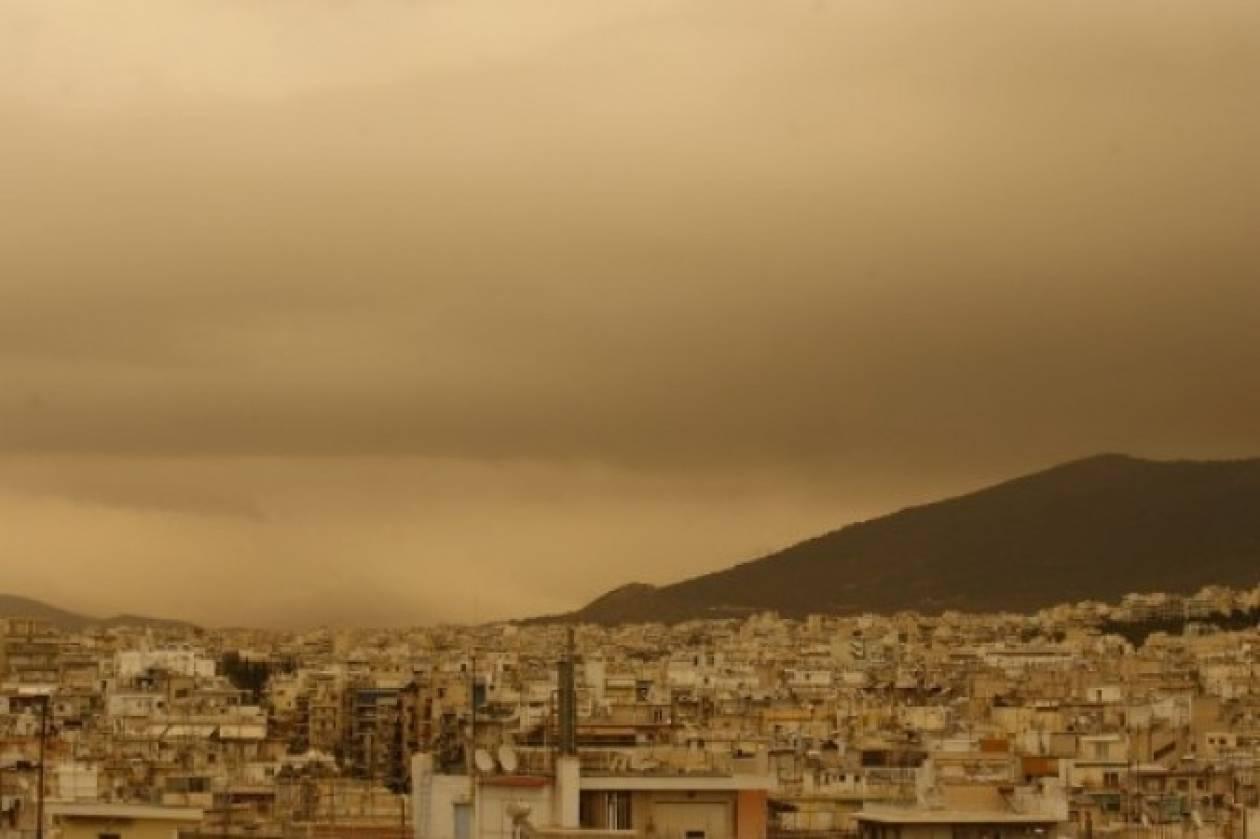 Καιρός: Έρχονται ζέστη και σκόνη από την Αφρική