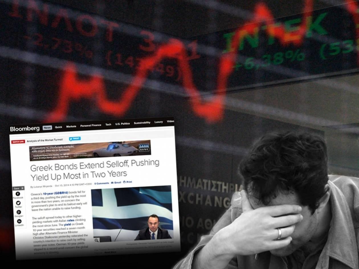 ΣΟΚ! Καταρρέει το χρηματιστήριο - Εκτοξεύονται τα ομόλογα!