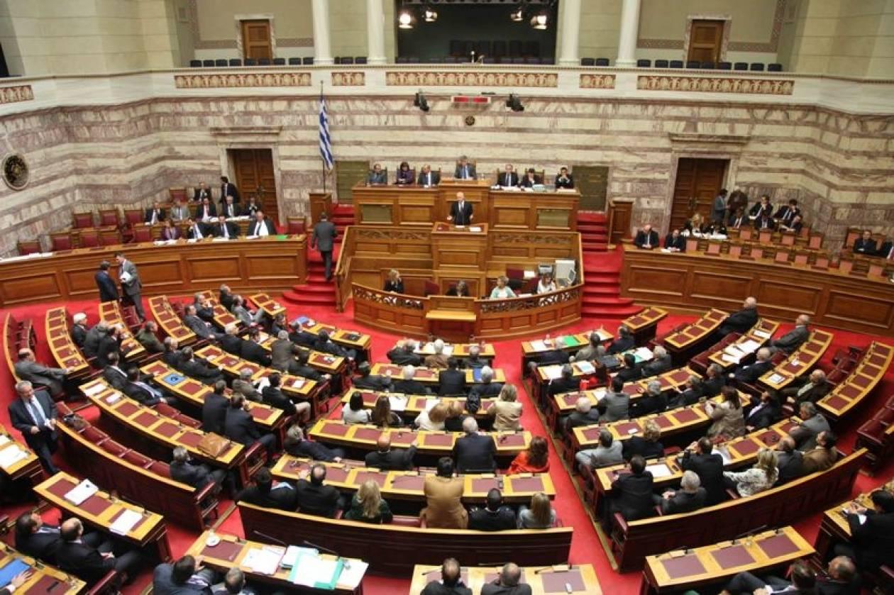 Την Πέμπτη (14/10) η ονομαστική ψηφοφορία για τη χρηματοδότηση των κομμάτων