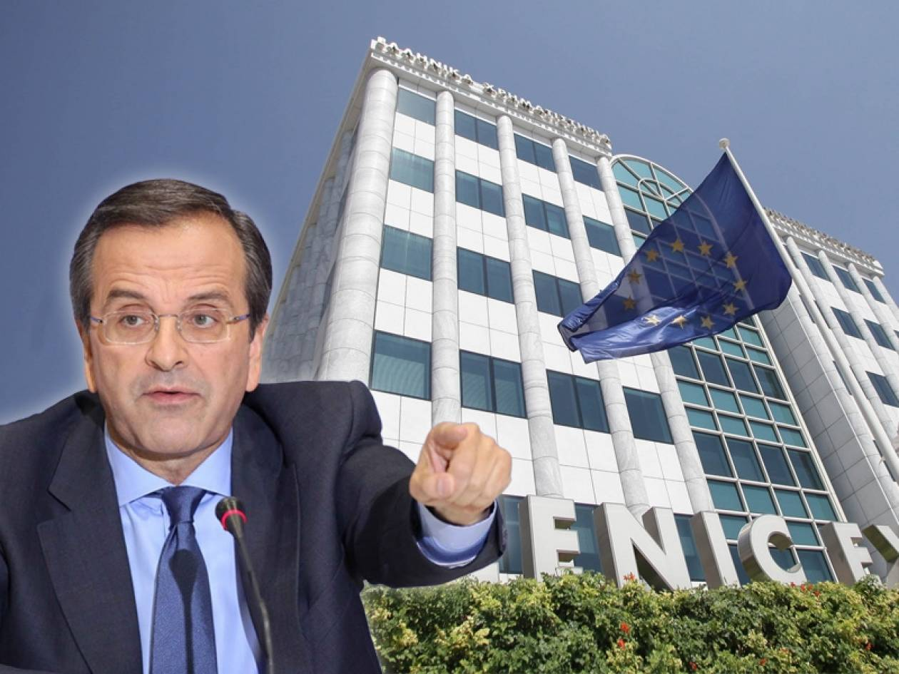 Ο Σαμαράς χρεώνει την πτώση του Χρηματιστηρίου στον Τσίπρα!