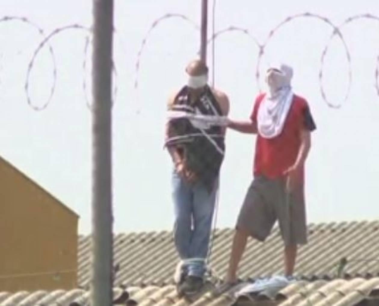 Βραζιλία: Βασανιστήρια σε σωφρονιστικούς υπαλλήλους (vid)