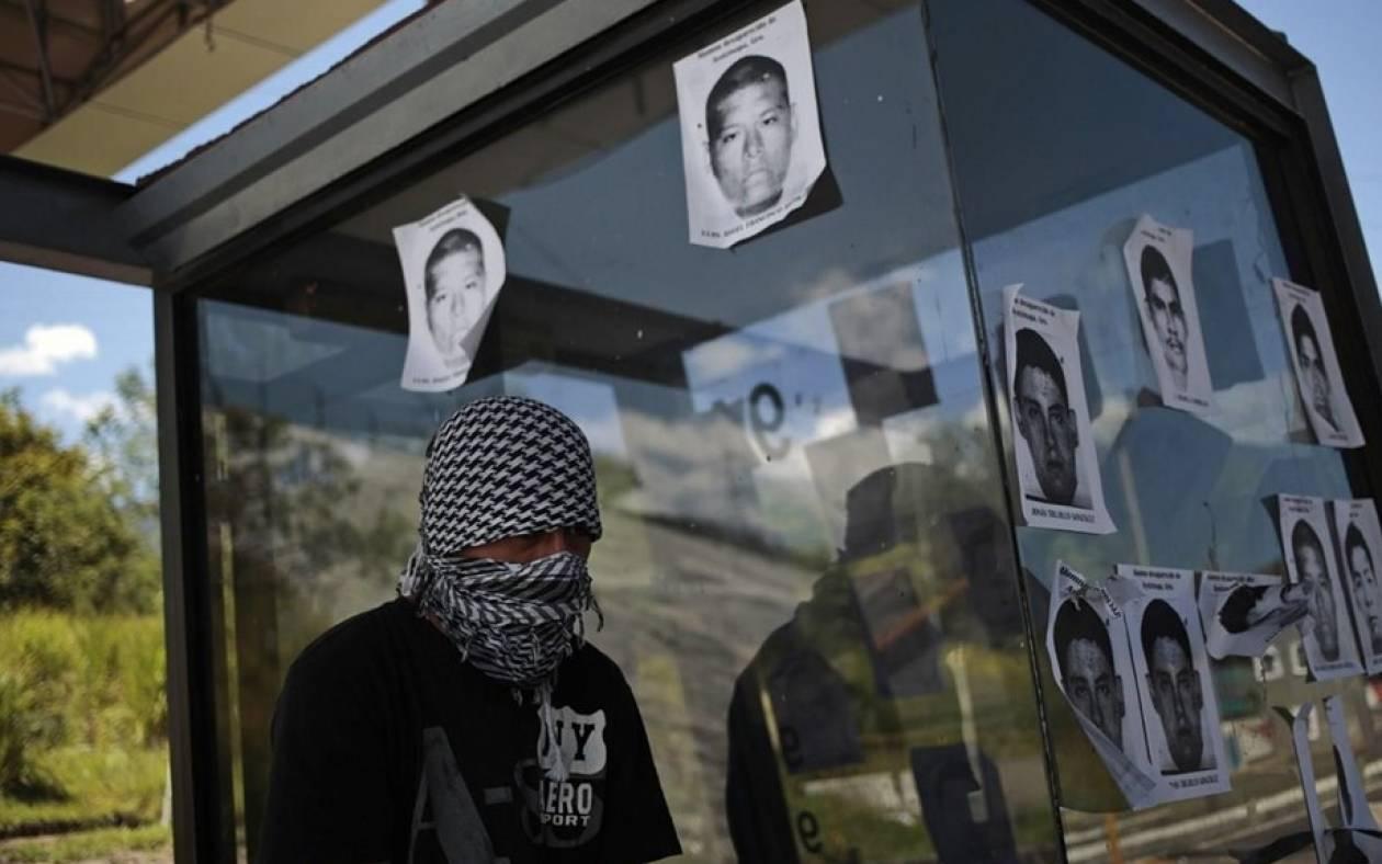 Μεξικό: Συνεχίζεται το θρίλερ με τους 43 αγνοούμενους