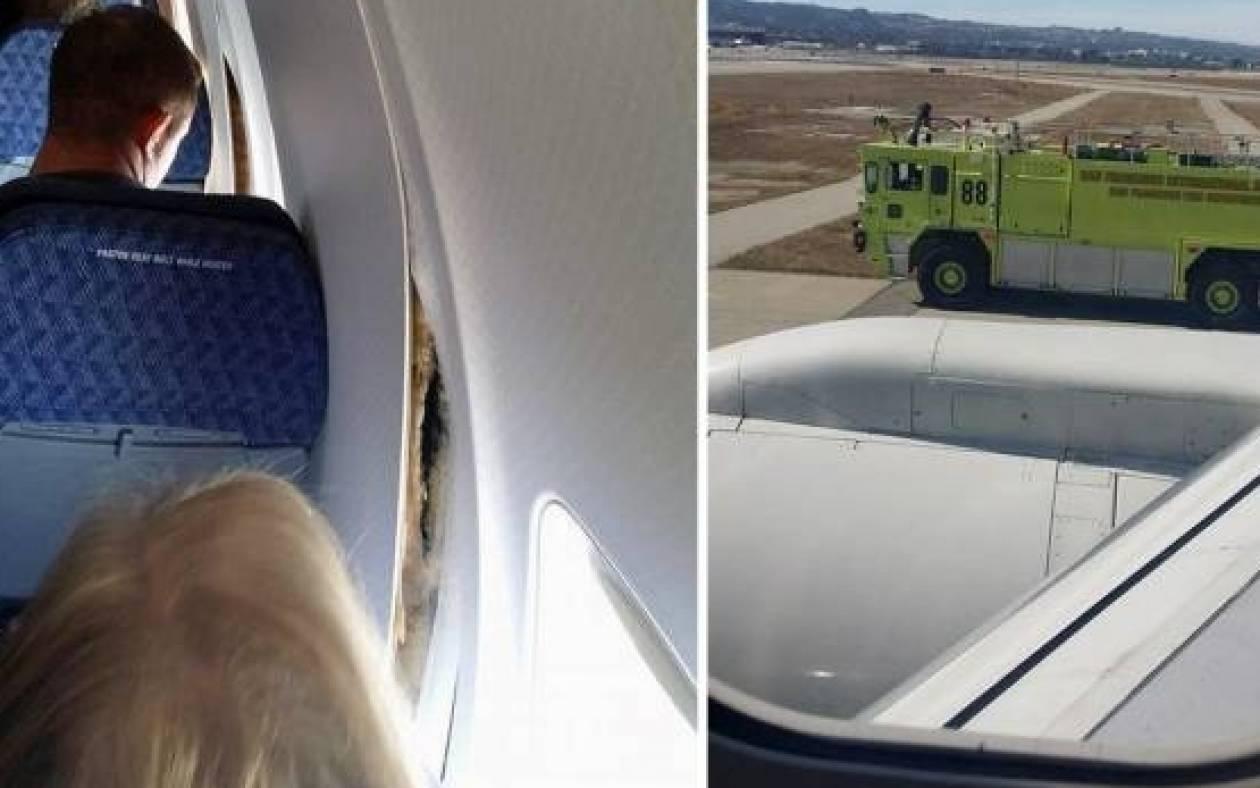 Αναγκαστική προσγείωση λόγω... ρωγμών στο αεροπλάνο (βίντεο)