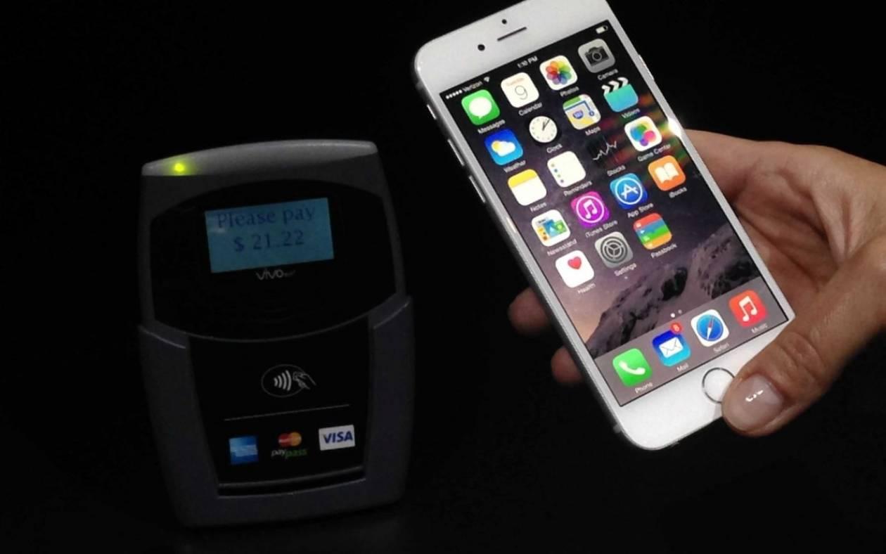 Σε λίγες ημέρες στη διάθεση των χρηστών το Apple Pay