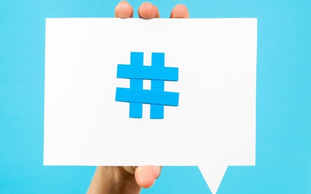 Οδηγός: Πώς να αξιοποιήσετε τα Promoted Tweets στο Twitter