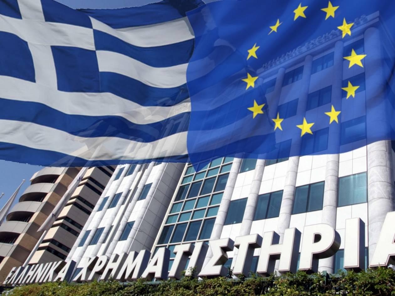 Bloomberg: Πάει περίπατο το σχέδιο της Ελλάδας για έξοδο από το μνημόνιο!