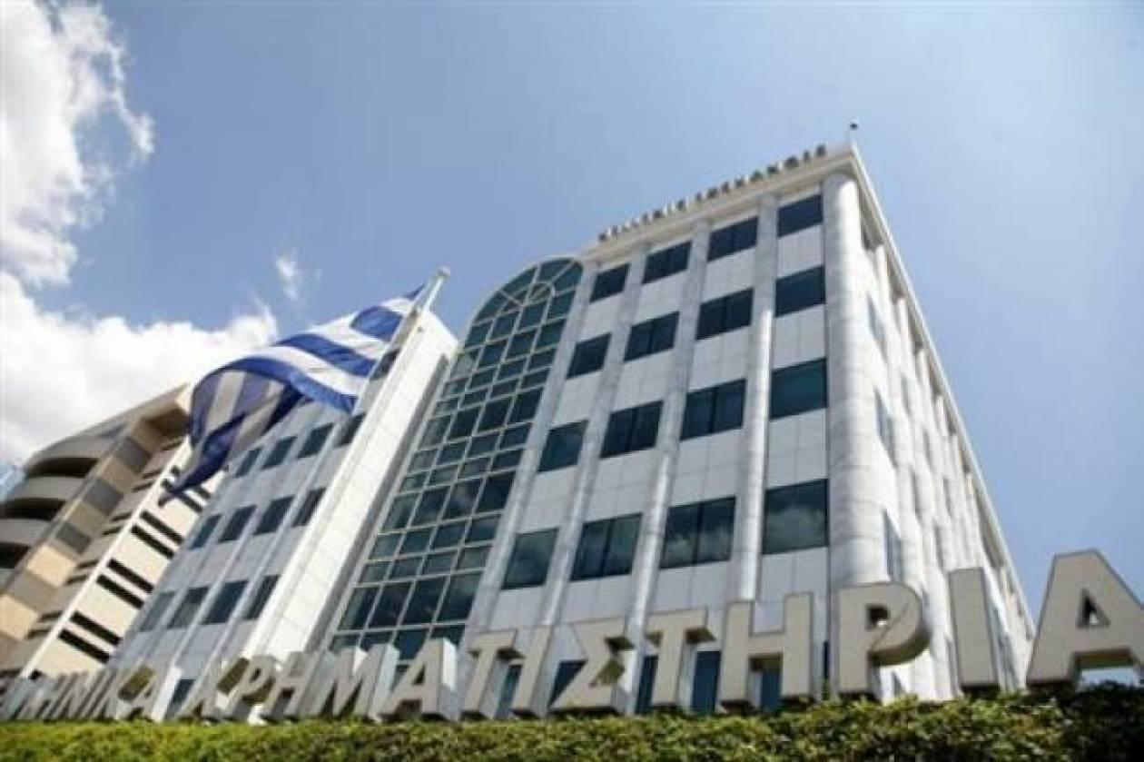 Νέα μεγάλη πτώση στο Χρηματιστήριο Αθηνών