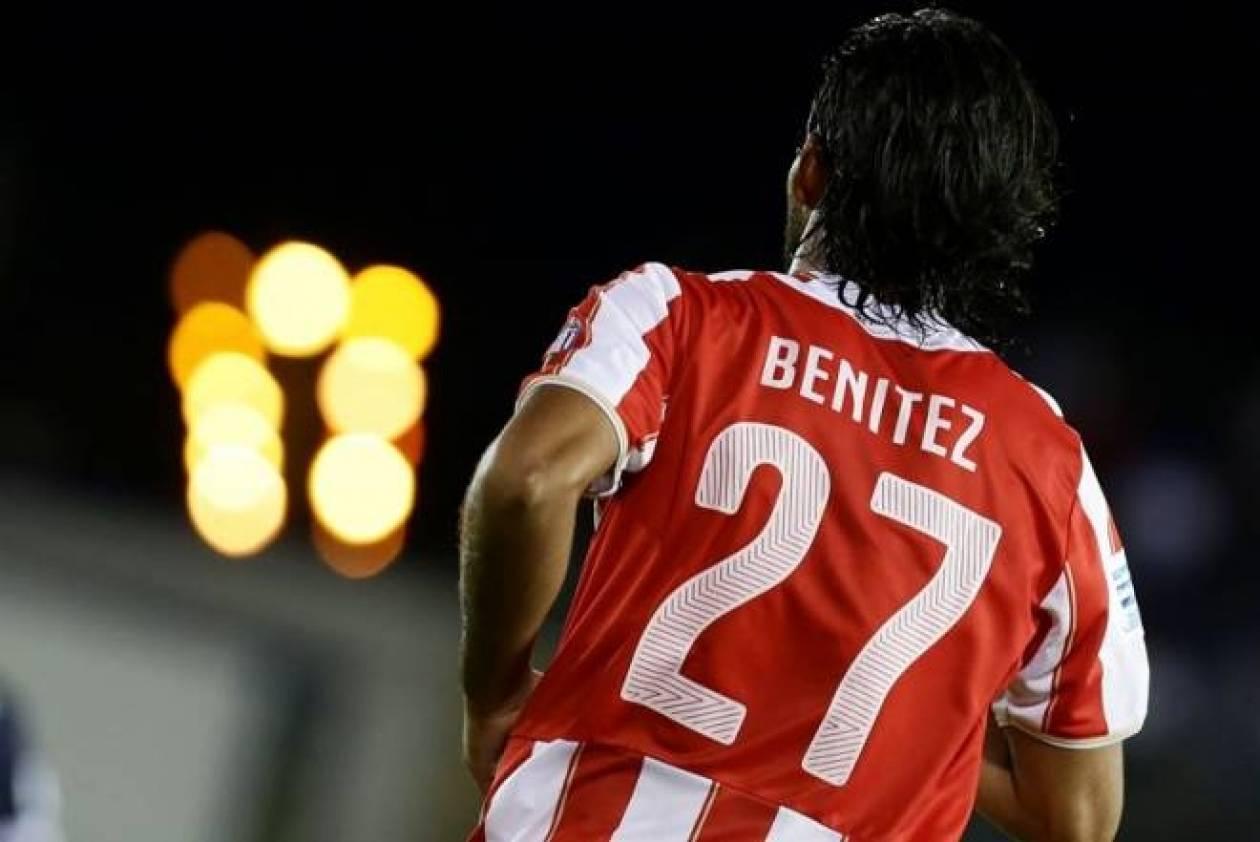 Μπενίτεζ: «Υποχρέωση να είμαστε οι πρωταγωνιστές»