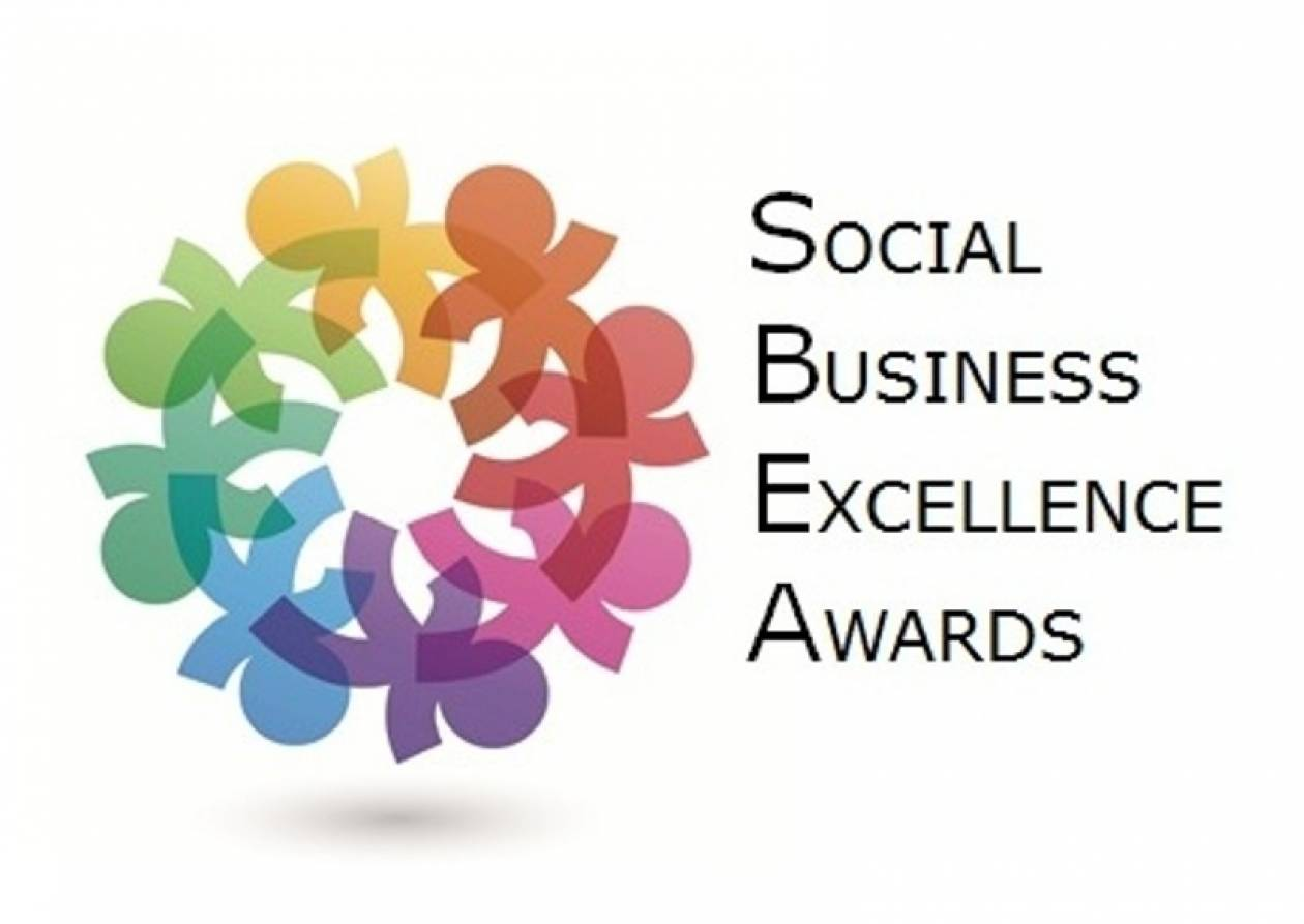 Οι προκριθέντες για τα Βραβεία Κοινωνικής Επιχειρηματικότητας