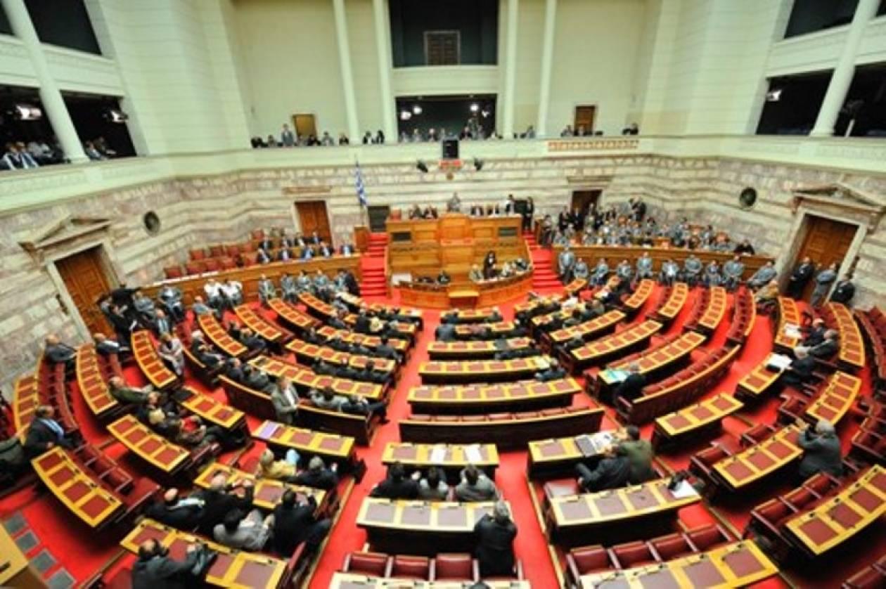 ΝΔ: Αναδρομικό έλεγχο της περιουσίας υπουργών ζητούν 21 βουλευτές