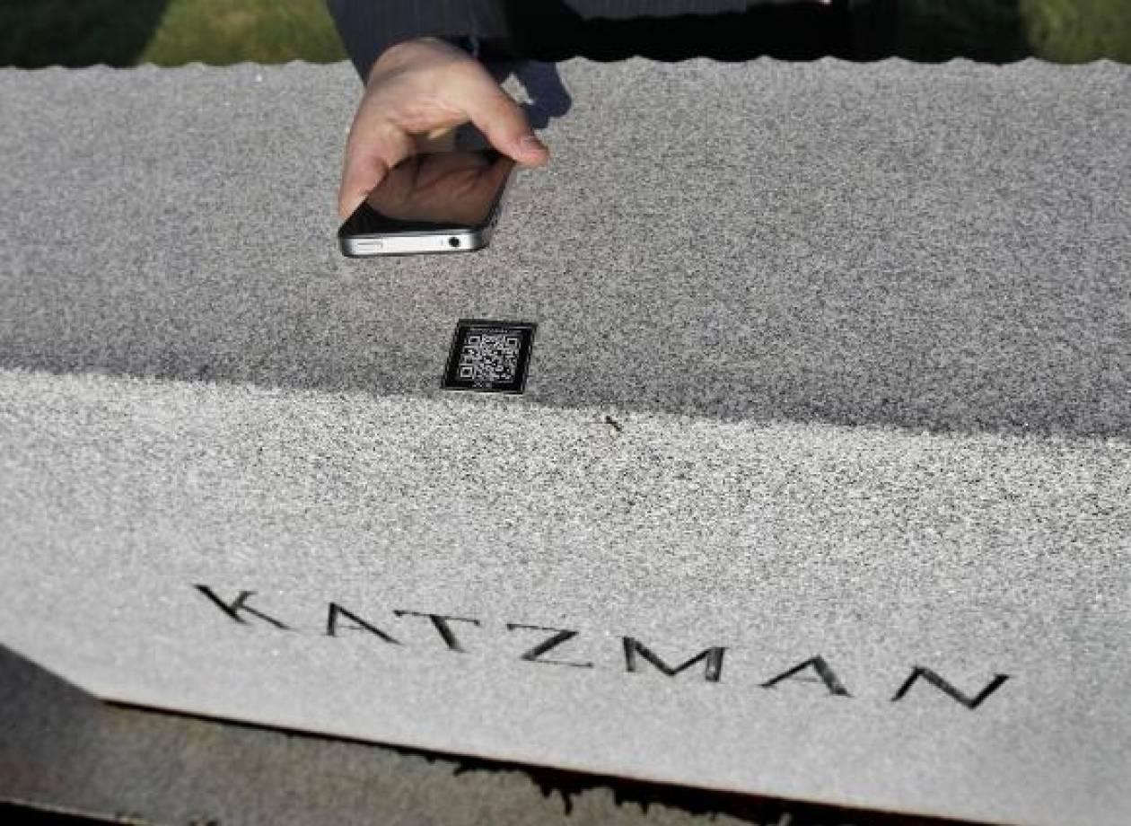 Έστειλαν SMS στη νεκρή γιαγιά κι αυτή απάντησε!