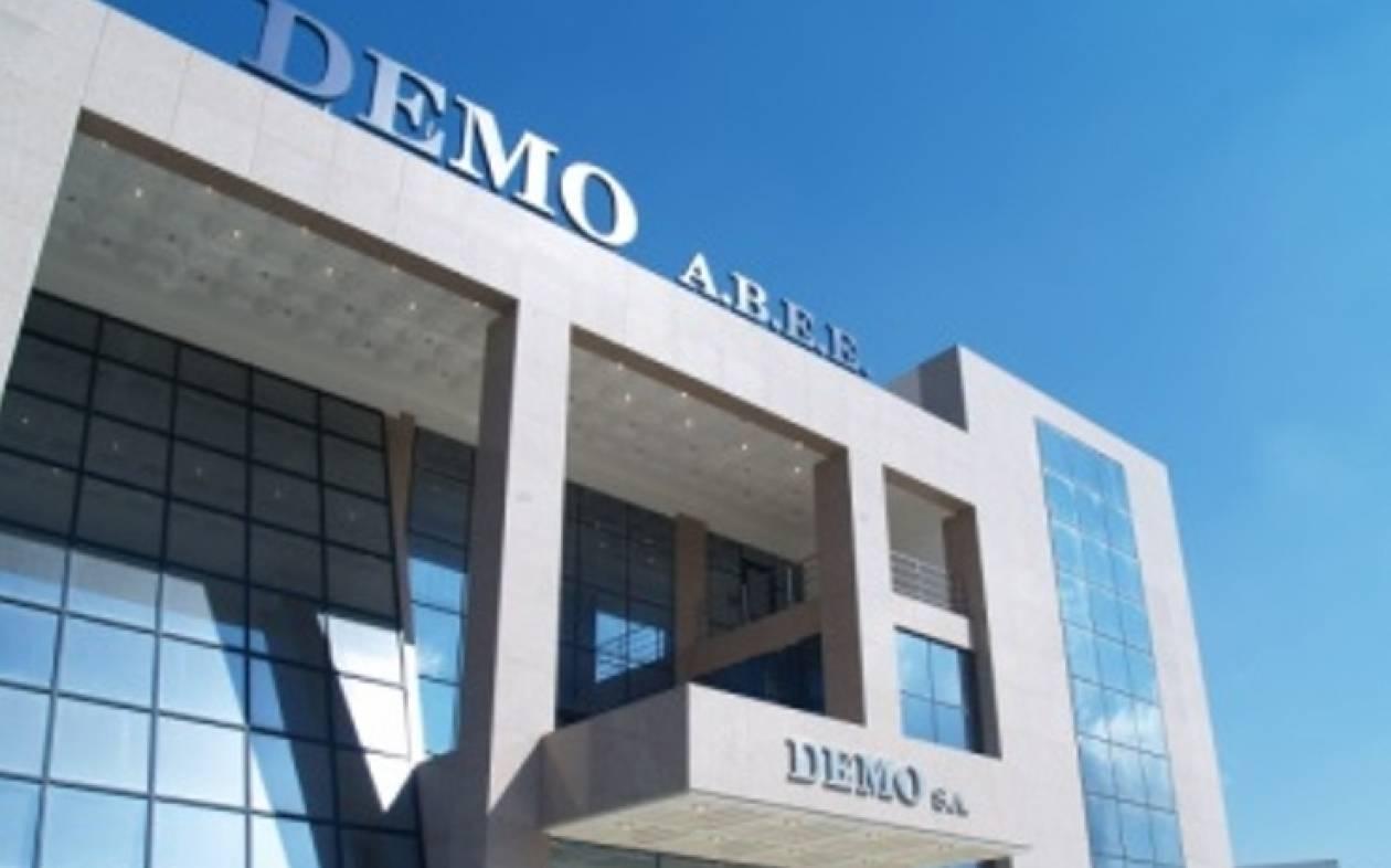 Η DEMO ενισχύει την παρουσία της στο Διαδίκτυο