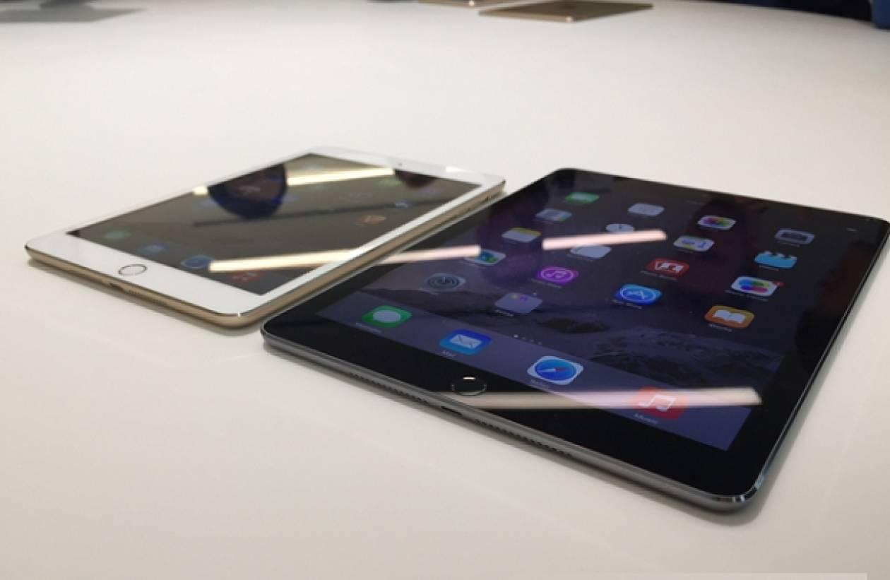 Αυτό είναι το νέο iPad Air 2