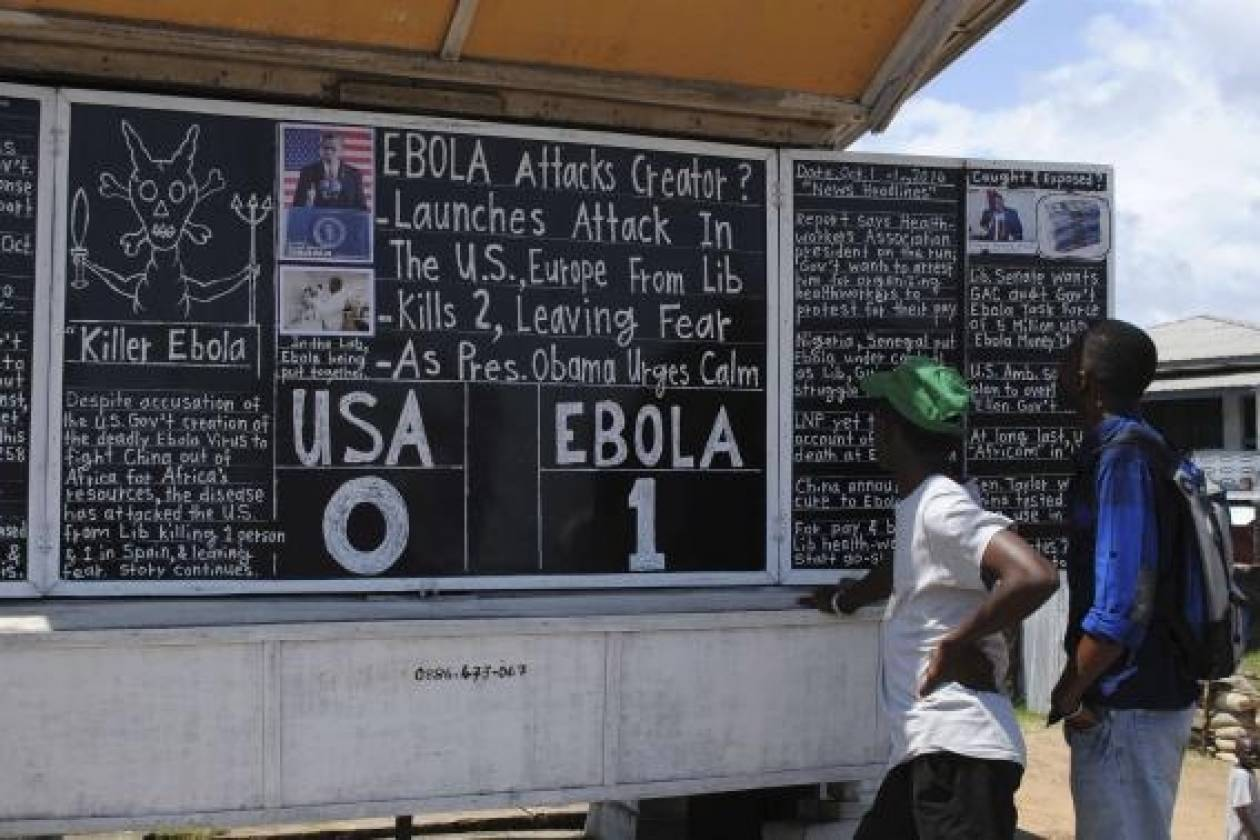 Έμπολα- Τέξας: Σε καραντίνα νοσηλευτής που ήρθε σε επαφή με ασθενή