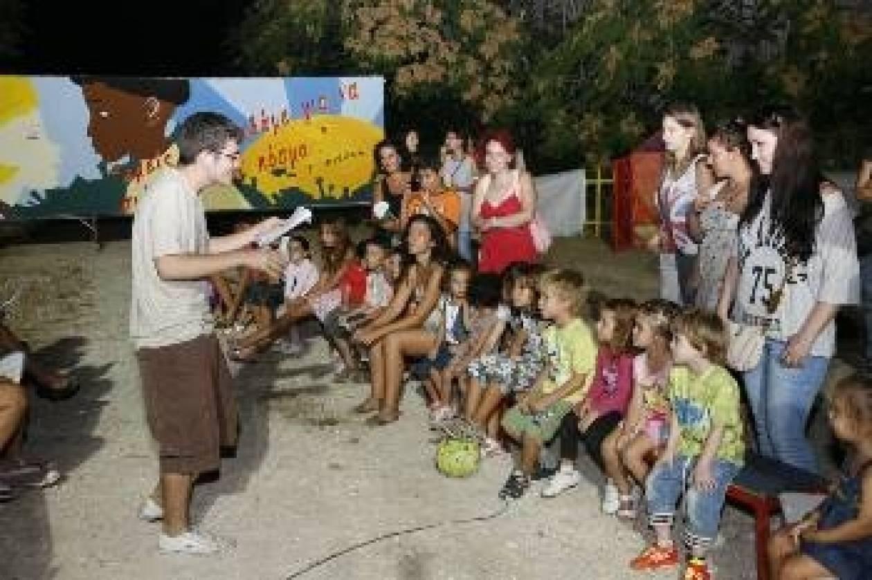 Φεστιβάλ ελπίδας στη Θεσσαλονίκη