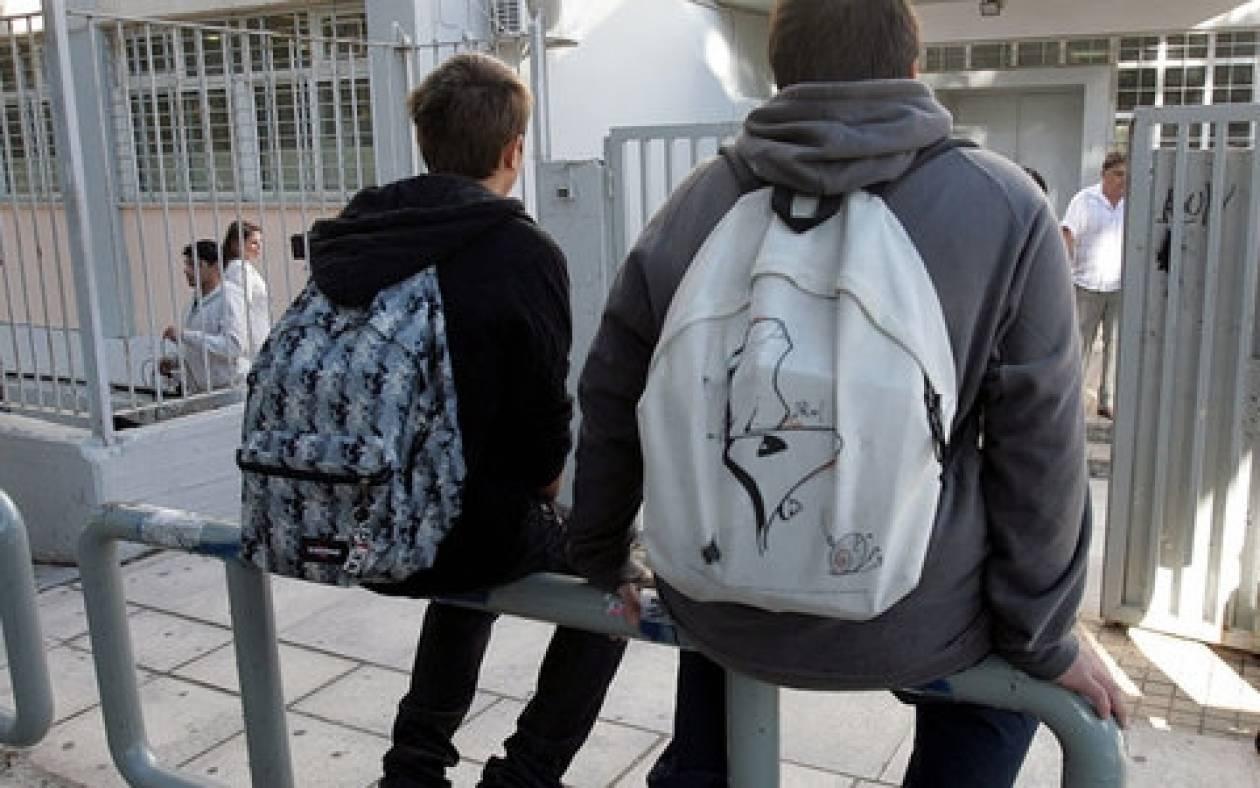 Συγκέντρωση μαθητών έξω από το υπουργείο Παιδείας