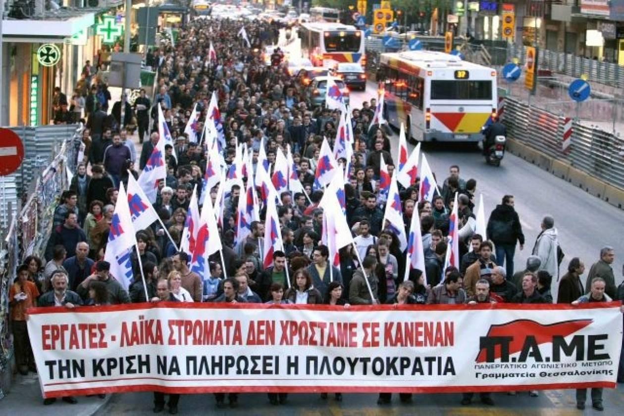 Οι συμμετοχές για το συλλαλητήριο του ΠΑΜΕ που θα διεξαχθεί την 1η Νοέμβρη