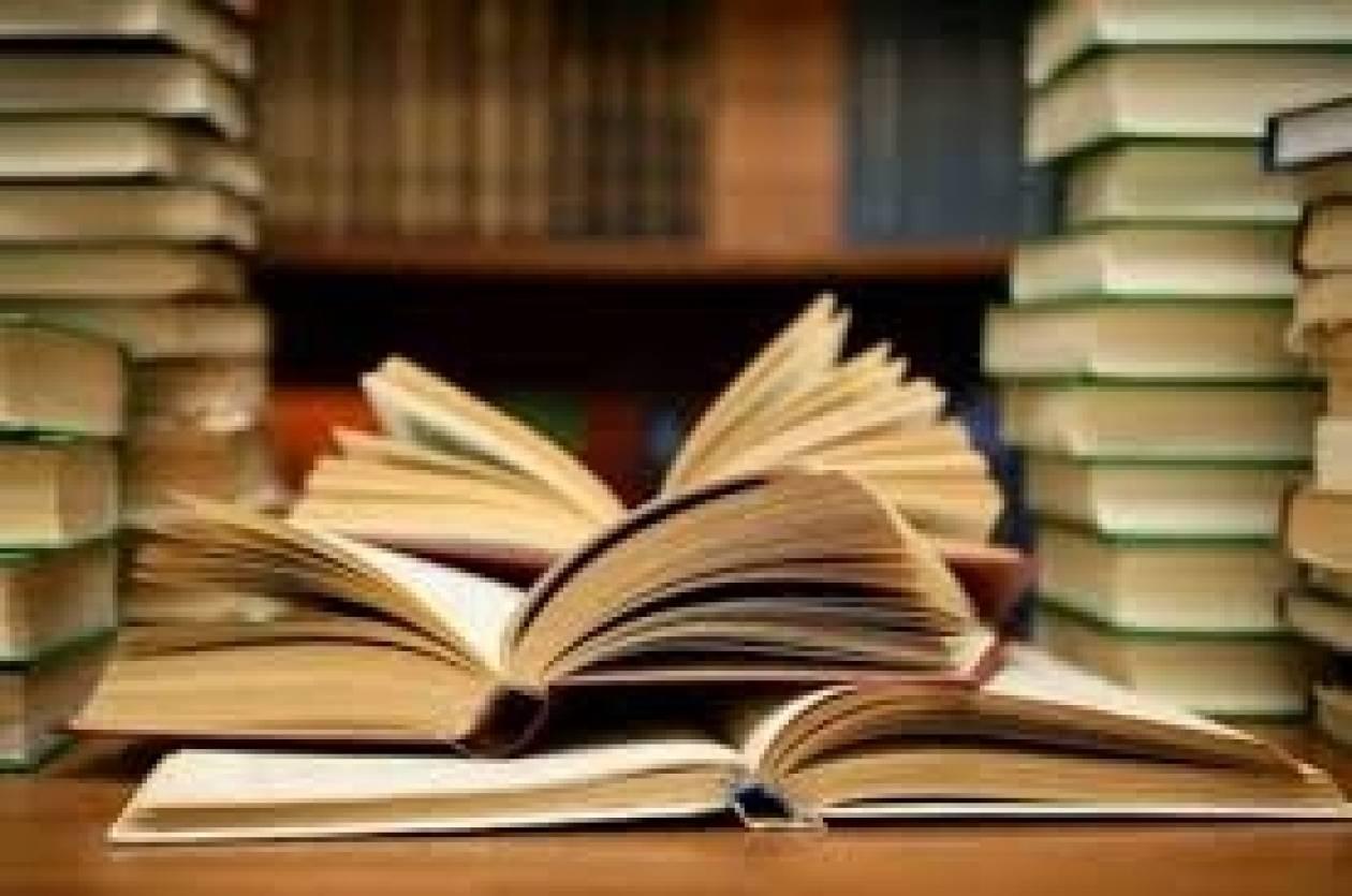 Λήγει η προθεσμία για τις μετεγγραφές φοιτητών