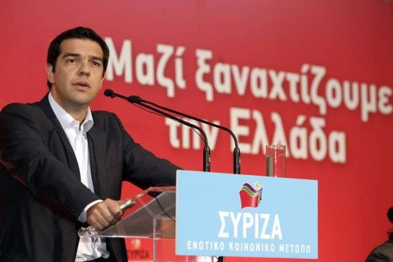 Συνεδριάζει η Κ.Ε. του ΣΥΡΙΖΑ