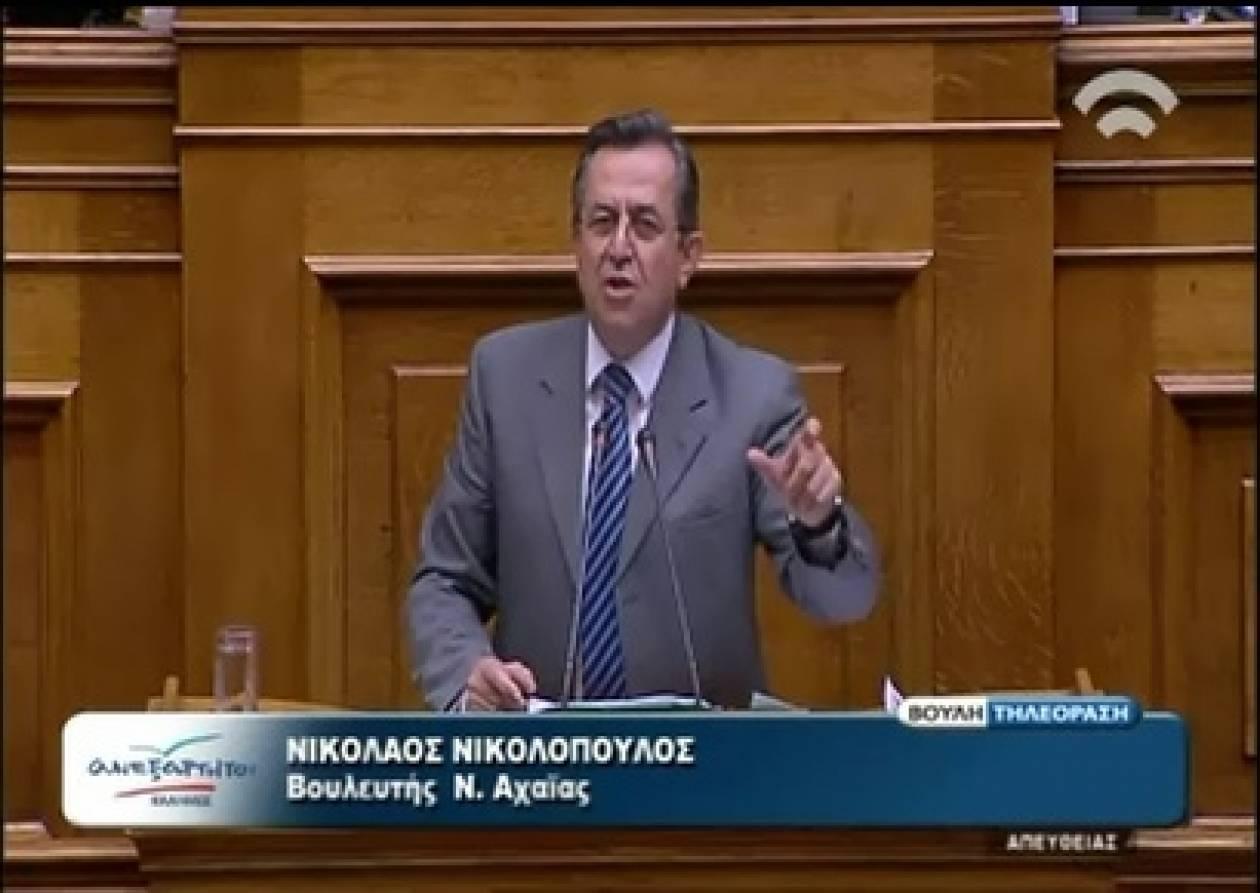 Νικολόπουλος: Nα φέρει o Σαμαράς στην Βουλή τις τελικές συμβάσεις με τους δανειστές