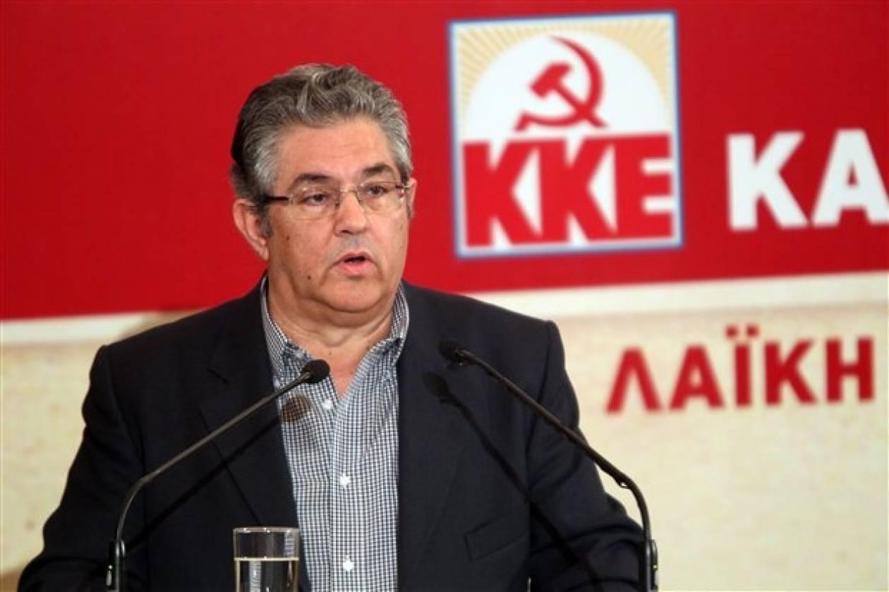 Κουτσούμπας: «Δίπολο της νέας συμφοράς» η ΝΔ, το ΠΑΣΟΚ και ο ΣΥΡΙΖΑ