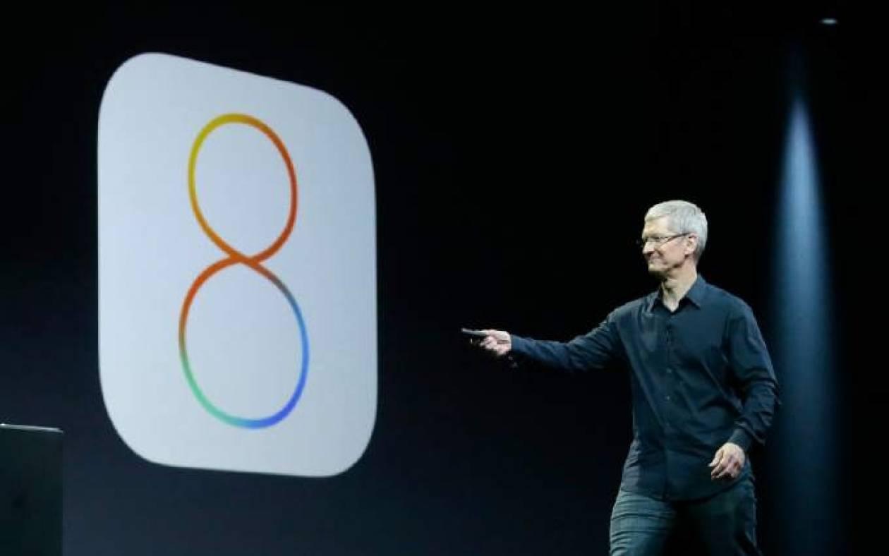 iOS 8.1: Στη διάθεση των χρηστών η νέα αναβάθμιση