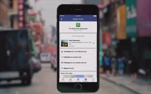Safety Check: Η νέα χρήσιμη λειτουργία του Facebook
