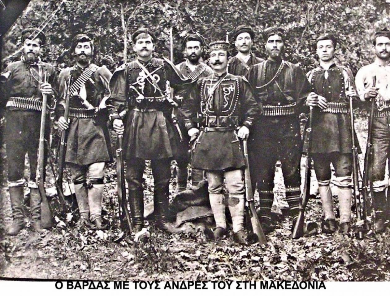 Αλεξανδρούπολη: Εορτασμός του Μακεδονικού αγώνα