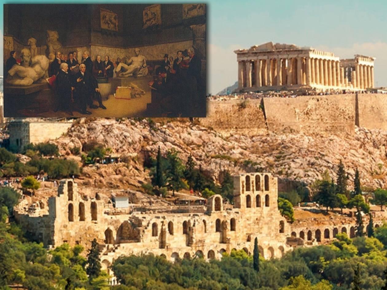 Η λεηλασία της Ακρόπολης από τον Elgin